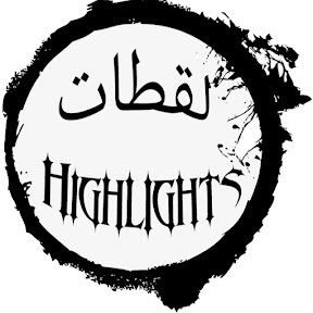 Highlights - لقطات