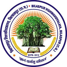 Atal Bihari Vajpayee Vishwavidyalaya Bilaspur