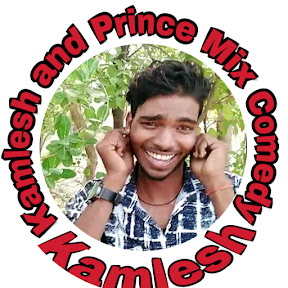kamlesh and prince mix comedy