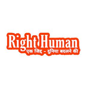 RIGHT HUMAN