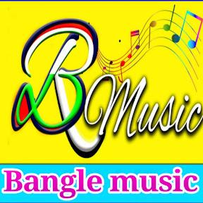Bangle Bhojpuri