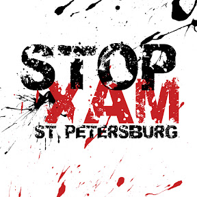 Stop Boor St. Petersburg