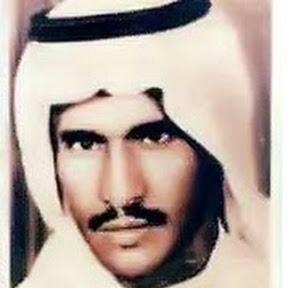 قناة ابوحمد العيناوي للفن الشعبي