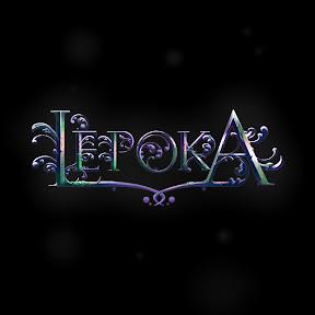 Lèpoka Folk Metal
