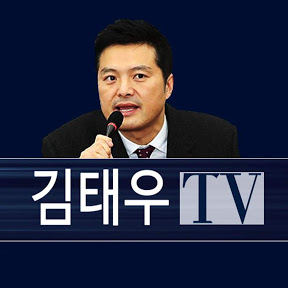 김태우TV