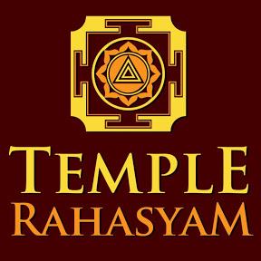 Temple Rahasyam