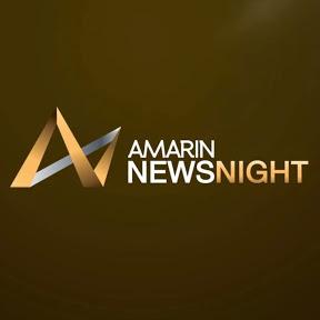 Amarin Newsnight