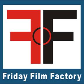 Friday Film Factory