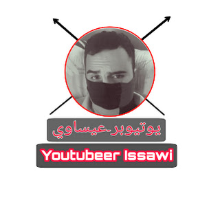Youtubeer Issawi يوتيوبر عيساوي _