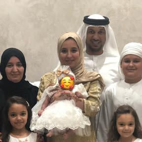 عائلة المزروعي Al Mazrouei -