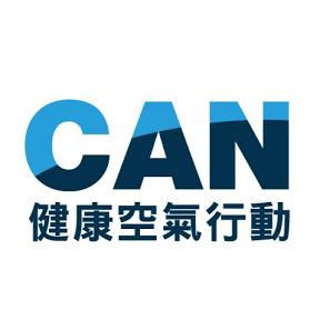 健康空氣行動Clean Air Network