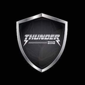 Thunderbike พระราม5