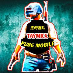 تايمر اكس/ TAYMRX