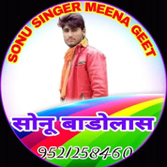 Sonu singer meena geet