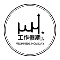日本工作TW