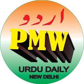 Paigham Madre Watan