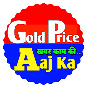 Gold Price Aaj Ka