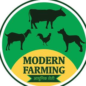 Modern farming ! आधुनिक शेती !