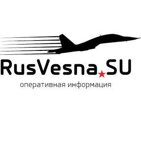 rusvesna. su1945