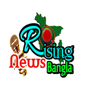 Rising News Bangla