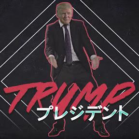 Trumpennials