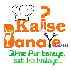 Kaise Banaye