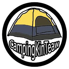 CampingKinTeaw