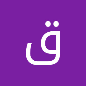 قناة للسوريين