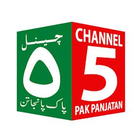 Channel 5 Pak Panjatan Plus