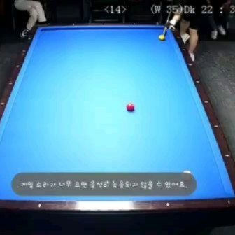 CHO MYUNG WOO UNBelievable Shots 👊🙏👏 #3cushion #billiards #billiard #billiardo #billard #bilyard #billar #bilhar