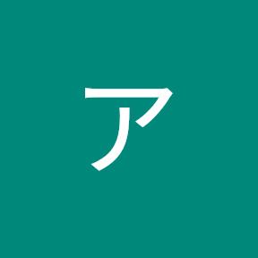 ファミリーアニメ キッズ