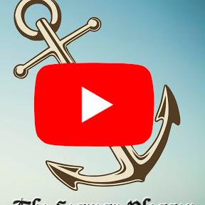 The Seaman vlogger