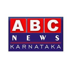 ABC NEWS KARNATAKA