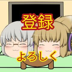 みこ太郎チャンネル