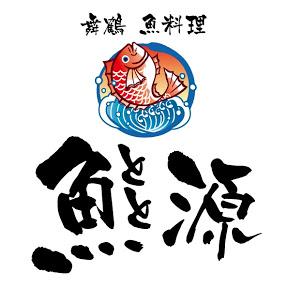 舞鶴魚料理魚源