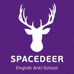 АнтиШкола английского Space Deer