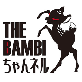 THE BAMBIちゃんネル