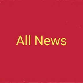 All news ال نيوز