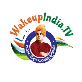 Wakeup India