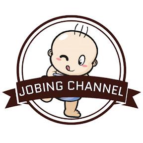 JOBING CHANNEL