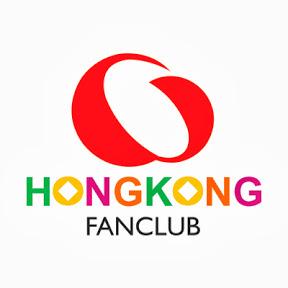 hongkongfanclub