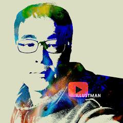 illustman