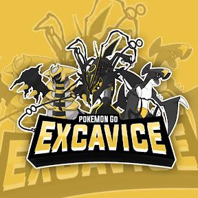 Excavice