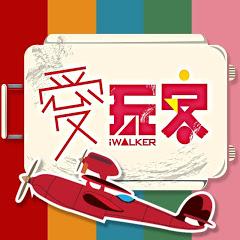 set iwalker
