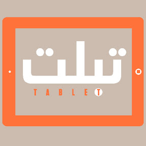 Tablet Show