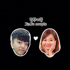 진주커플JinJu couple