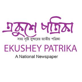 ekushey patrika