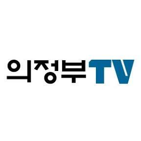 의정부TV