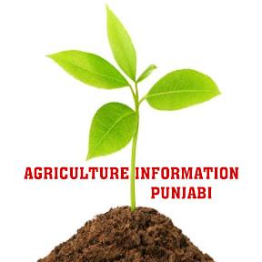 Agriculture Information Punjabi