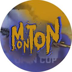 Монтон